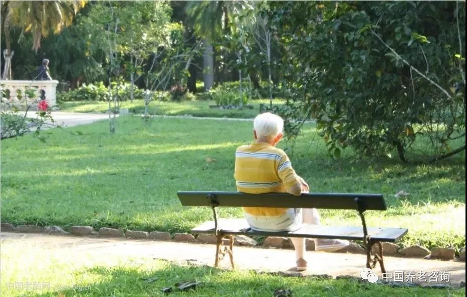 养老机构老人活动怎么做